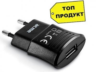 220V-USB  АДАПТОР ACME CH08 1.2A - BLACK