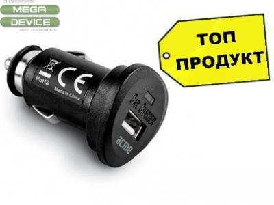 12V-USB АДАПТОР ACME CH09 1.2A - BLACK