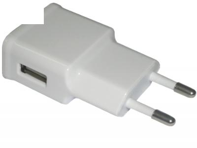 220V-USB АДАПТОР 5V 2A - WHITE
