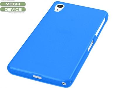 СИЛИКОНОВ ПРОТЕКТОР ЗА SONY D6502 D6503 D6543 XPERIA Z2 - BLUE