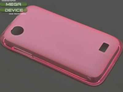 ПРОЗИРАЩ СИЛИКОНОВ ПРОТЕКТОР ЗА LENOVO A369 - Light Pink Transparent