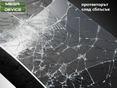 СТЪКЛЕН УДАРОУСТОЙЧИВ СКРИЙН ПРОТЕКТОР ЗА HTC DESIRE 816