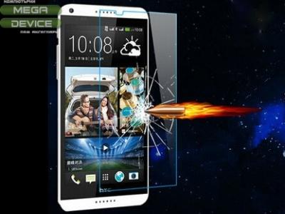 http://www.mega-device.com/storage/9/14334/thumb_7eb1c9123966cfca4f08a8b2ff467aac54f1a885.jpg