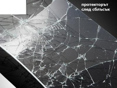 СТЪКЛЕН УДАРОУСТОЙЧИВ СКРИЙН ПРОТЕКТОР ЗА SAMSUNG GALAXY E5 2015 SM-E500F