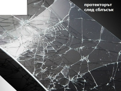 СТЪКЛЕН УДАРОУСТОЙЧИВ СКРИЙН ПРОТЕКТОР ЗА LG G2 D802
