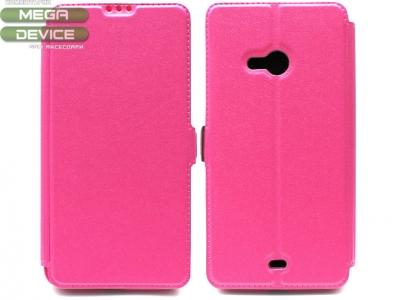 УЛТРА ТЪНЪК КАЛЪФ ТЕФТЕР ЗА MICROSOFT LUMIA 535 / 535 Dual SIM RM-1090/1092 - Pink