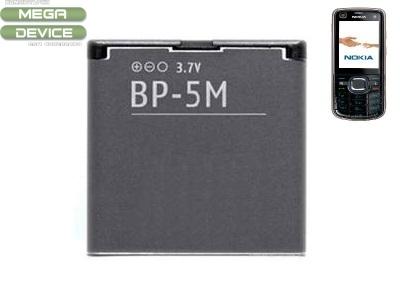 БАТЕРИЯ ЗА NOKIA 6220 Classic (BP-5M)