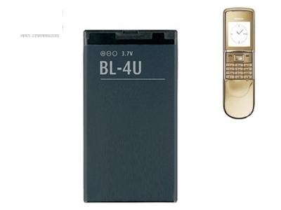 БАТЕРИЯ ЗА NOKIA 8800 Gold Arte (BL-4U)