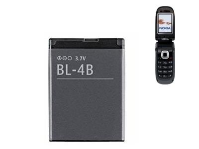 БАТЕРИЯ ЗА NOKIA 2660 (BL-4B)