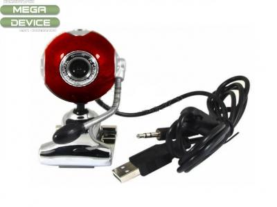 WEB CAMERA S43 MINI 1.3PIX - Red Pearl