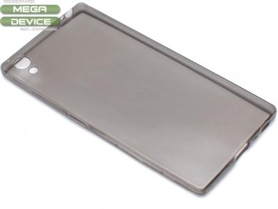 УЛТРА ТЪНЪК ПРОЗРАЧЕН СИЛИКОНОВ ПРОТЕКТОР ЗА SONY XPERIA Z5 / Dual SIM E6603 E6653 - Grey Transparent