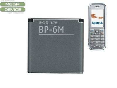 БАТЕРИЯ ЗА NOKIA 6233 (BP-6M)