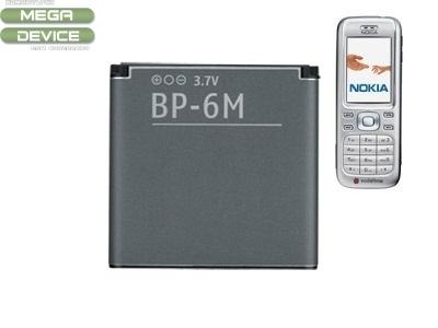 БАТЕРИЯ ЗА NOKIA 6234 (BP-6M)