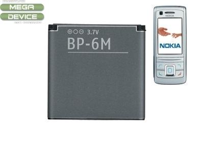 БАТЕРИЯ ЗА NOKIA 6280 (BP-6M)