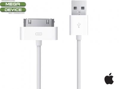 ОРИГИНАЛЕН USB DATA КАБЕЛ ЗА iPad / iPad 2 - MA591G