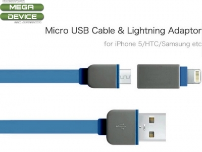 USB КАБЕЛ 2 in 1 - micro USB / iPad 4 Air / Mini 1, 2, 3  - Dark Blue