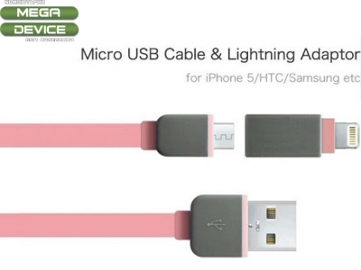 USB КАБЕЛ 2 in 1 - micro USB / iPod Touch 5 / iPod Nano 7 - Pink