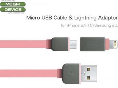 USB КАБЕЛ 2 in 1 - micro USB / iPad 4 Air / Mini 1, 2, 3 - Pink