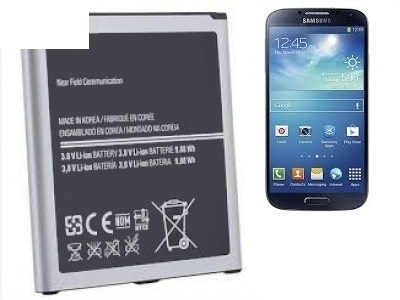 ΜΠΑΤΑΡΙΑ ΓΙΑ SAMSUNG i9500 GALAXY S4