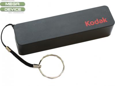 KODAK Power Bank 2600mAh - Black