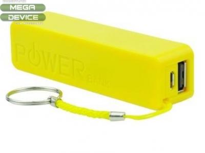 УНИВЕРСАЛНА БАТЕРИЯ Power Bank 2200mAh - Yellow
