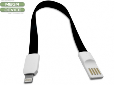 USB КАБЕЛ 20см ЗА iPad 4 Air / Mini 1, 2, 3 - Black