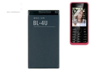 Μπαταρίας Nokia 301 RM-840 (BL-4U)
