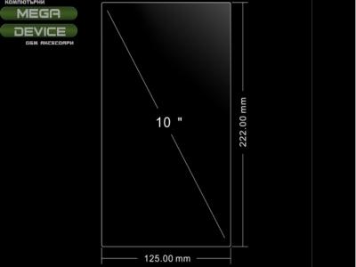 УНИВЕРСАЛЕН СКРИЙН ПРОТЕКТОР 10.0-инча - 222 х 125мм