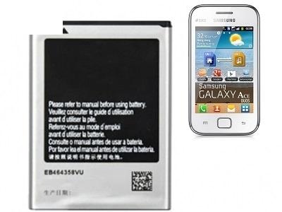 Μπαταρία για τη Samsung GALAXY ACE DUOS S6802
