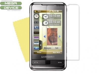 https://www.mega-device.com/storage/9/2496/thumb_8cfbcea6bb3ee9869dc72566b41aa75e1b4923c8.jpg