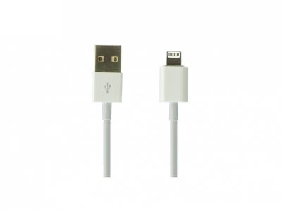 Магнитен кабел за Iphone 5/5S/5SE/6/6S/6 PLUS (charging + data transfer)