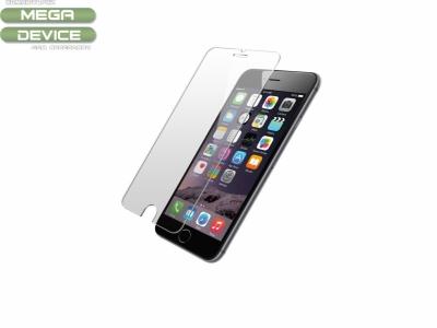 http://www.mega-device.com/storage/9/26544/thumb_009139c357984abbe87e50d8e57247db9f7bc1cf.jpg