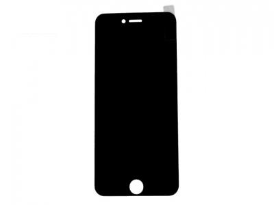 СТЪКЛЕН УДАРОУСТОЙЧИВ СКРИЙН ПРОТЕКТОР ЗА IPhone 7 / 8  0.3mm  Anti-peep Privacy