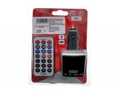 MP3 Трансмитер + SD SLOTS6