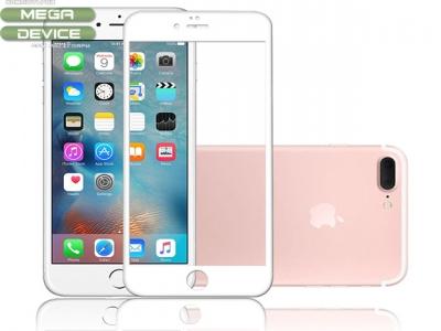 Стъклен протектор 3D Full - IPhone 7 Plus /  8 Plus Бял