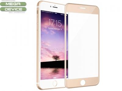Стъклен протектор 3D Full за IPhone 7 Plus / 8 Plus Златист