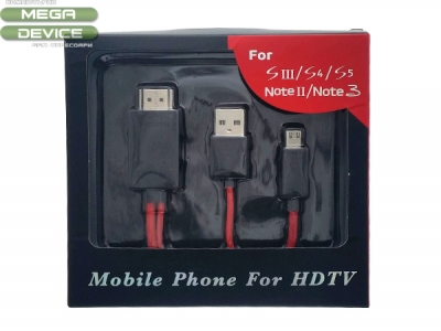 Кабели MHL Micro USB HDMI TV FullHD