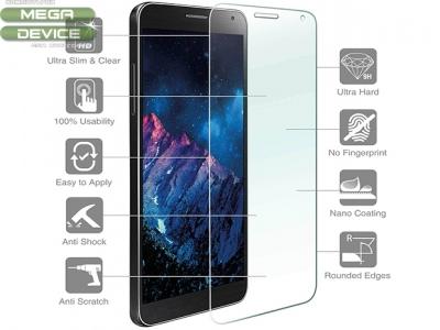 Стъклен протектор Flexible Forcell - Huawei P8 lite 2017 / P9 lite 2017