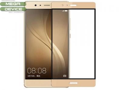 Стъклен протектор Silk Paint 0.3mm Full Screen  Huawei Ascend P9 Gold