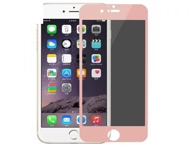 Стъклен протектор 0.3mm 180 Degrees Privacy Full Screen iPhone 6S 6, Розов/Златист