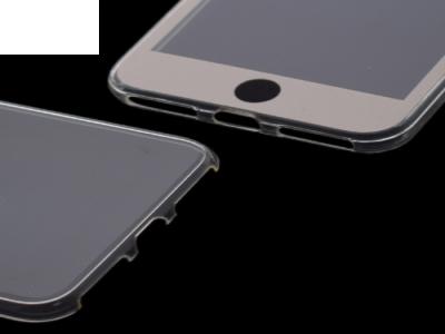 Силиконов Калъф 360 T24 - IPhone 7 Plus/ 8 Plus ,Златист