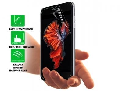 Протектори Motorola Moto G4