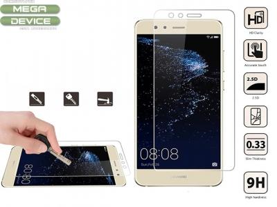 Стъклен Протектор Huawei P10 (VTR-L09) FULL Screen