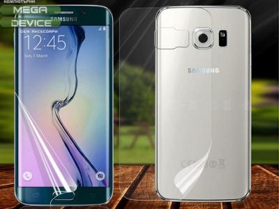 Протектор за Samsung Galaxy S6 Edge 2015 SM-G925F Full Face Комплект