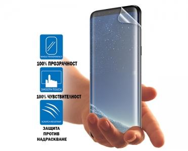 Протектори за Iphone 7 (5.5)