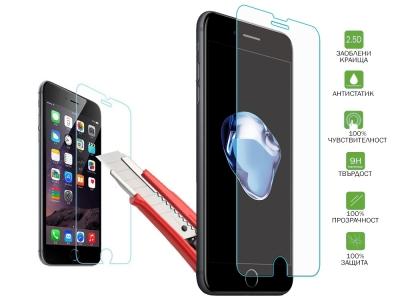 Стъклен Протектор Iphone 7 Plus / 8 Plus