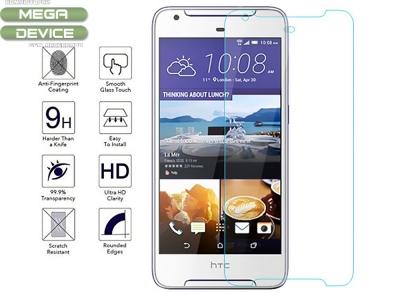 Стъклен Протектор за HTC Desire 628