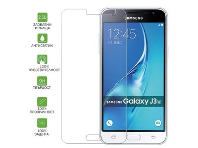 Стъклен протектор за Samsung Galaxy J3 (2016) J320F
