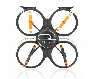 Dron ACME ZQ165 до 60м.