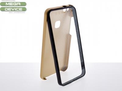 360 градуса силиконов калъф за Huawei P10 Lite Златист
